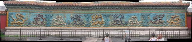 7 dragons at forbidden city in Beijing