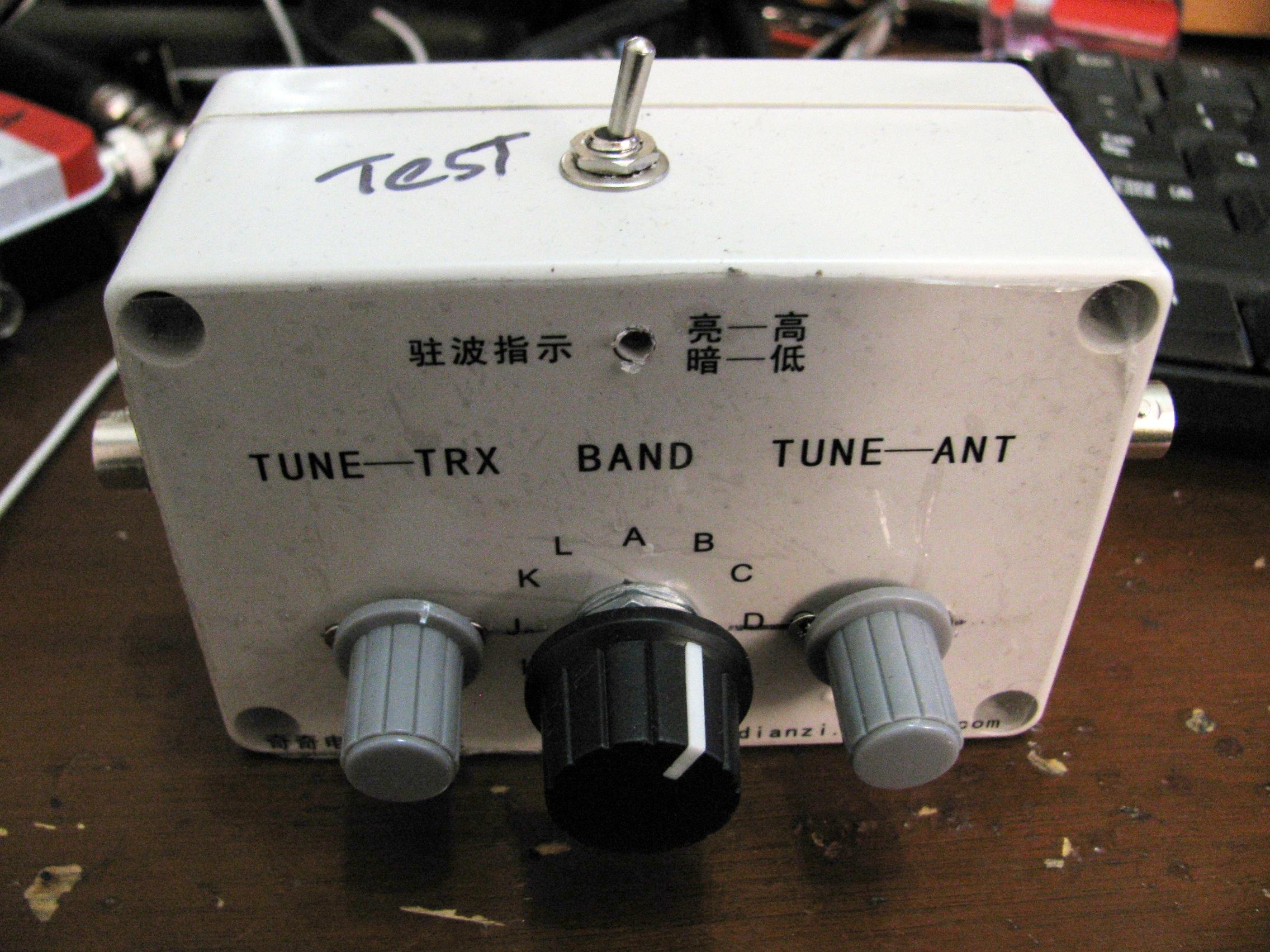 Phrase Amateur antenna tuners